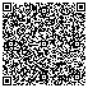 QR-код с контактной информацией организации Алба Плюс, ДП