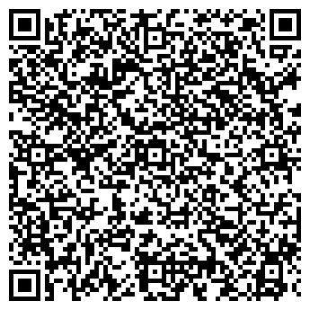 QR-код с контактной информацией организации Элпром, ООО