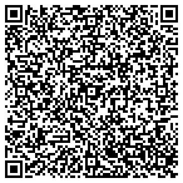 QR-код с контактной информацией организации Install TV (Инстал ТВ), ЧП