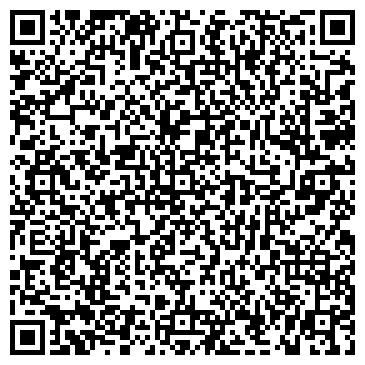 QR-код с контактной информацией организации М арт, ООО