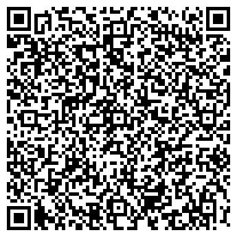 QR-код с контактной информацией организации РИФЕЙ-ПЕРМЬ ТЕЛЕКОМПАНИЯ, ООО