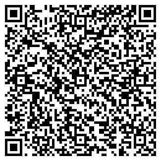 QR-код с контактной информацией организации Конекрейнс Украина, ПРАО