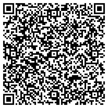 QR-код с контактной информацией организации Диа-Тест, ООО