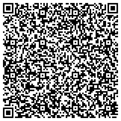 QR-код с контактной информацией организации Ремонт стиральных машин, ЧП