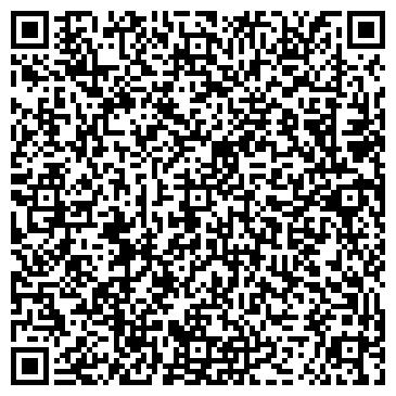 QR-код с контактной информацией организации Надия, OОО