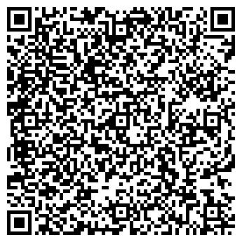 QR-код с контактной информацией организации Компания Гранд Пекс, ЧП