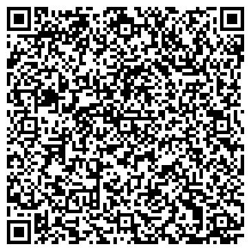 QR-код с контактной информацией организации Укркрантранс Каскад, ООО