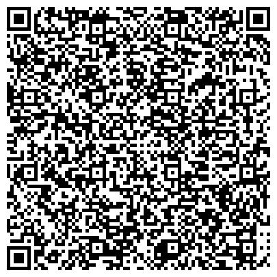 QR-код с контактной информацией организации С-инжиниринг, ООО (S-engineering LLC)