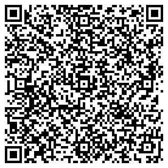 QR-код с контактной информацией организации Балюк В.А., СПД