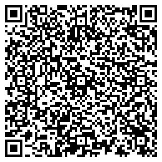 QR-код с контактной информацией организации Компания ТехноЭлектро, ООО