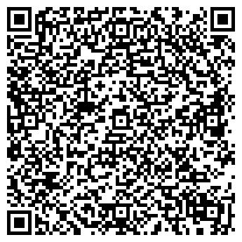 QR-код с контактной информацией организации АВК-5 2.11.6,ЧП