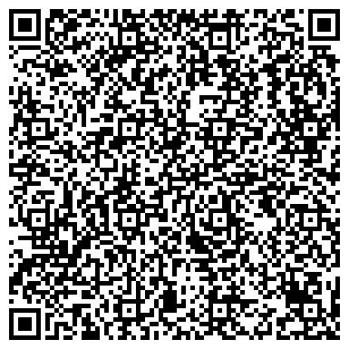 QR-код с контактной информацией организации Завод телевизионной техники Электрон, ООО