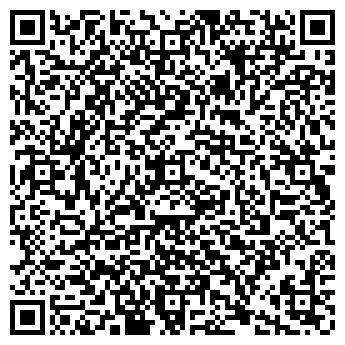 QR-код с контактной информацией организации Служба Быта, ООО