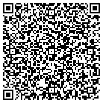 QR-код с контактной информацией организации Энерго-Стар, ООО