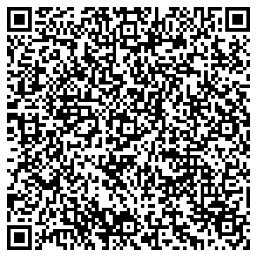 QR-код с контактной информацией организации Строй Капитал-Сервис, ООО