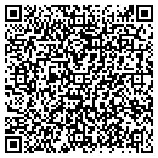 QR-код с контактной информацией организации Промэнергосервис, ООО