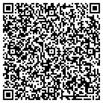 QR-код с контактной информацией организации Элетер груп, ООО