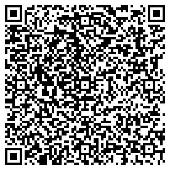 QR-код с контактной информацией организации Альта-Сервис, ООО