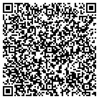 QR-код с контактной информацией организации Инкомсистем, ООО