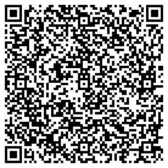 QR-код с контактной информацией организации Галинская, СПД
