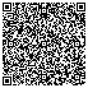 QR-код с контактной информацией организации Фортуна, ТОВ