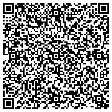 QR-код с контактной информацией организации Ариадна-плюс, ЧМП
