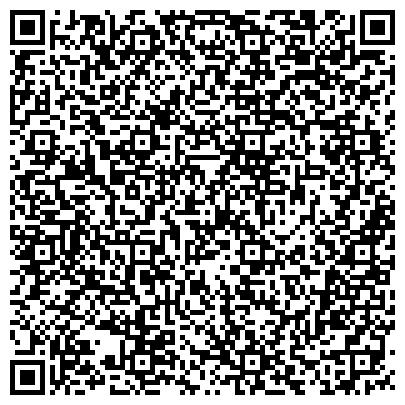 QR-код с контактной информацией организации Бюро инженерных решений, ООО