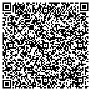 QR-код с контактной информацией организации Ве енд Аш Электрик, ООО