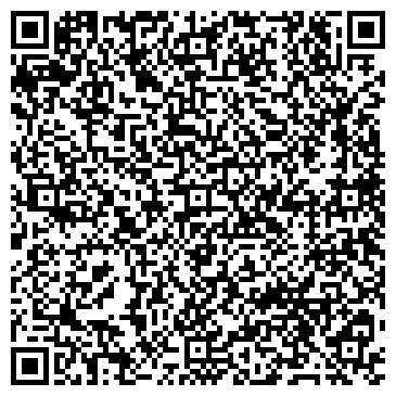 QR-код с контактной информацией организации А2 Инжиниринг, ООО