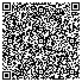 QR-код с контактной информацией организации Строй Стандарт, ООО