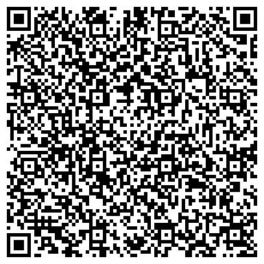 QR-код с контактной информацией организации ТрансЭнергоКом, ООО