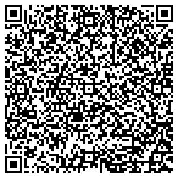 QR-код с контактной информацией организации Центр Монтажных Технологий, ООО