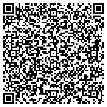 QR-код с контактной информацией организации Артал Плюс, ООО