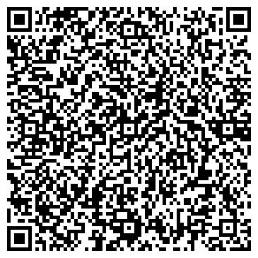 QR-код с контактной информацией организации Высота Плюс, ЧП