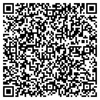 QR-код с контактной информацией организации КиевАльп, СПД