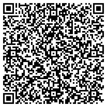 QR-код с контактной информацией организации Ремонтный Мастер, Компания