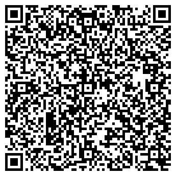 QR-код с контактной информацией организации Мир Ремонта, Компания