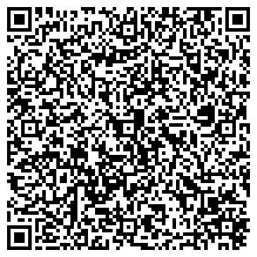 QR-код с контактной информацией организации ЭЛ СИ ГРУП, Компания, ООО