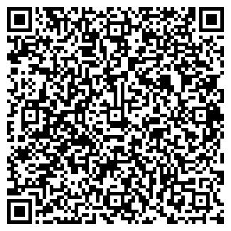 QR-код с контактной информацией организации Донбасс- Восток ПКК, ЧП
