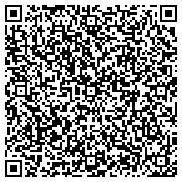 QR-код с контактной информацией организации Калинишин В. В., ЧП