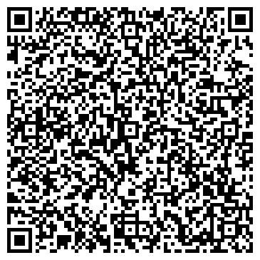 QR-код с контактной информацией организации Бескид, ЗАО