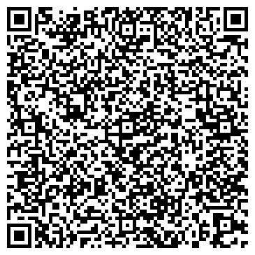 QR-код с контактной информацией организации Спецмонтаж-Сервис, ООО