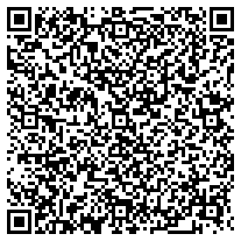 QR-код с контактной информацией организации Ампера, Компания