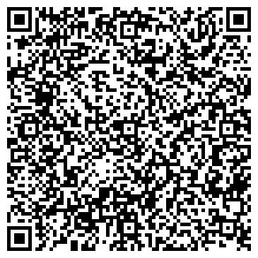 QR-код с контактной информацией организации Принт ЛТД, ООО