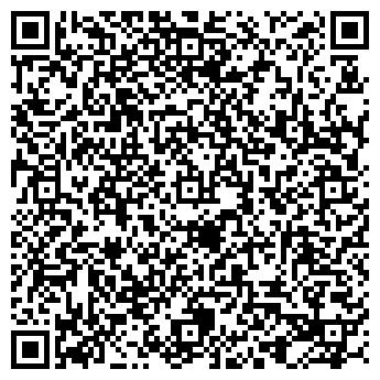 QR-код с контактной информацией организации Киевэнергоремонт, ПАО