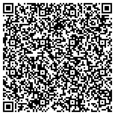 QR-код с контактной информацией организации Камертон НТЦ, ООО
