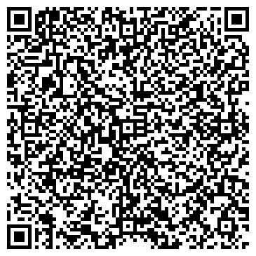 QR-код с контактной информацией организации Олчеми, ООО Компания