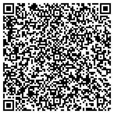 QR-код с контактной информацией организации Анкор-Инжиниринг, ООО