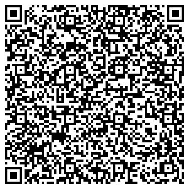 QR-код с контактной информацией организации Экс ПРОМТ ПТФ, ООО