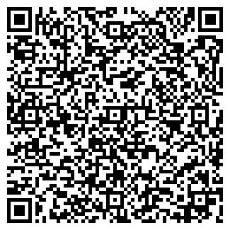 QR-код с контактной информацией организации Арсан, ЧП